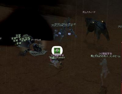 mabinogi_2007_09_08_002.jpg