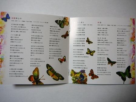P1010105.jpg