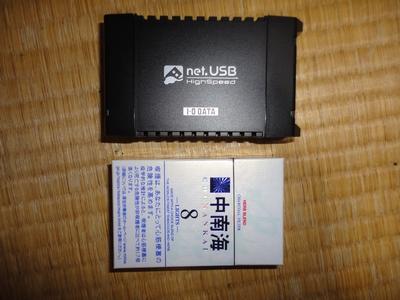 ETG-DS/US-HS