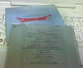 交響組曲「ドラゴンクエスト」ベストセレクション~天空編~
