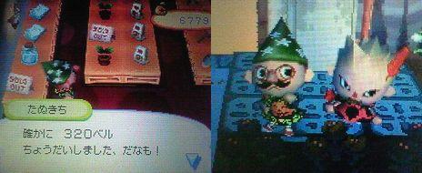 ♪ノジェこ♪村にて