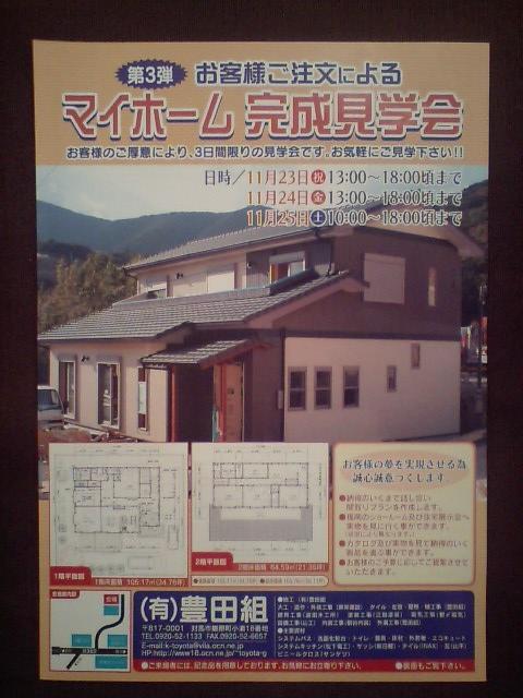 20061122001804.jpg
