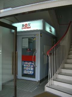 20070129184646.jpg