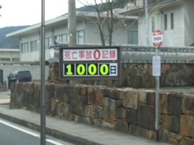 20070222190002.jpg