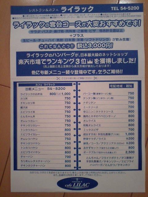 CA350001001.jpg