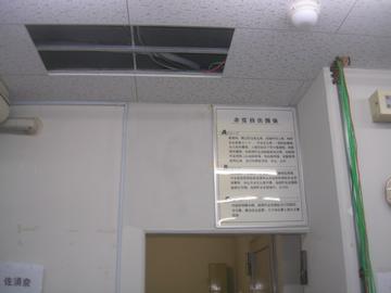 DSCN5343.jpg