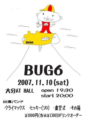 bug6_0711