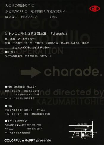 charade_web