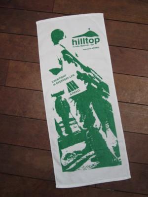 hilltoptowel