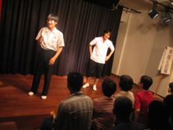 nakama071008_2