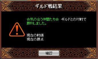 20070905031705.jpg