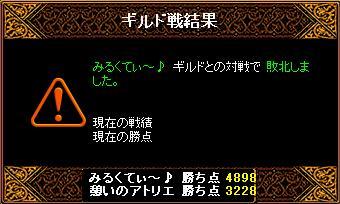 20070927092254.jpg