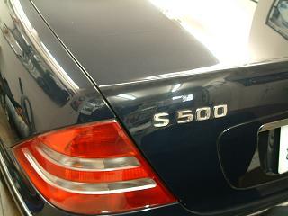 メルセデスベンツ S500