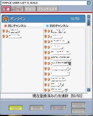 20060801101834.jpg