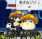 20060819103332.jpg