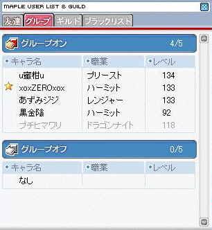 20060821102123.jpg