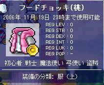 20060822172156.jpg