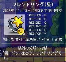 20060822172343.jpg