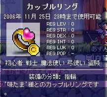 20060829094416.jpg