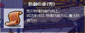 20060901181310.jpg