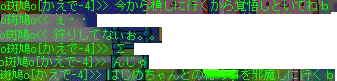20060918153631.jpg
