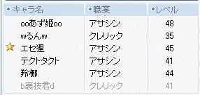 20060919172710.jpg