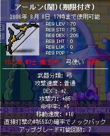 20060929153232.jpg