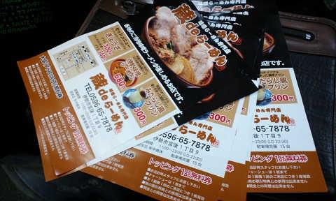 resize9438_20110806204659.jpg
