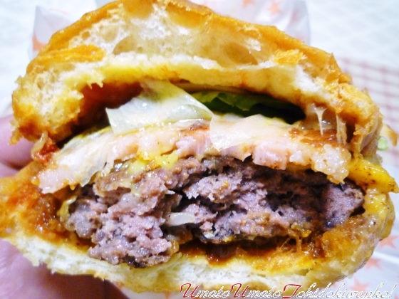 ingburger01.05