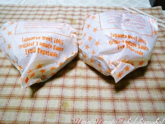 ingburger01.03