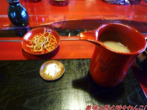 そば切り潭(Tan)01.06