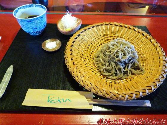 そば切り潭(Tan)01.03
