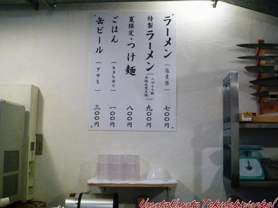 光龍益05.01