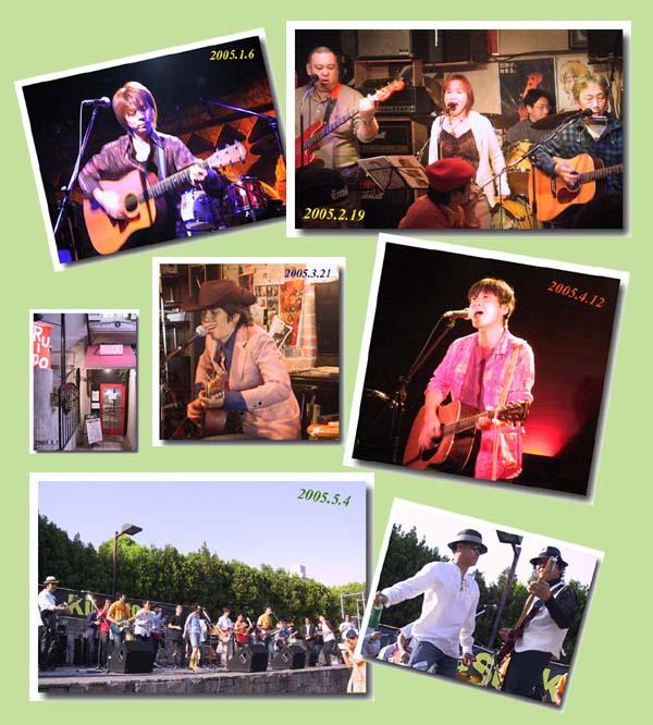 2005ライブ1~5月