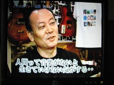 江東ケーブルテレビ「この街に活きる」
