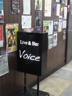 神戸 Voice