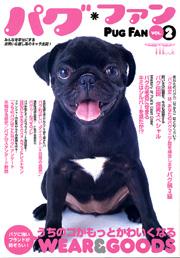 pug2_cover.jpg