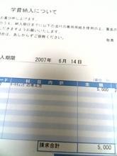 20070609214722
