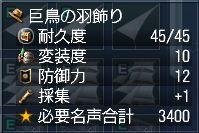 9-4-2.jpg