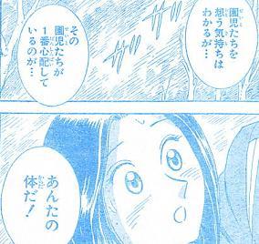 kochi110802