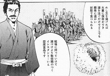 nobunaga110816-1