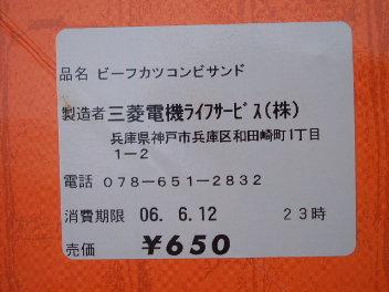 p10100356612.jpg