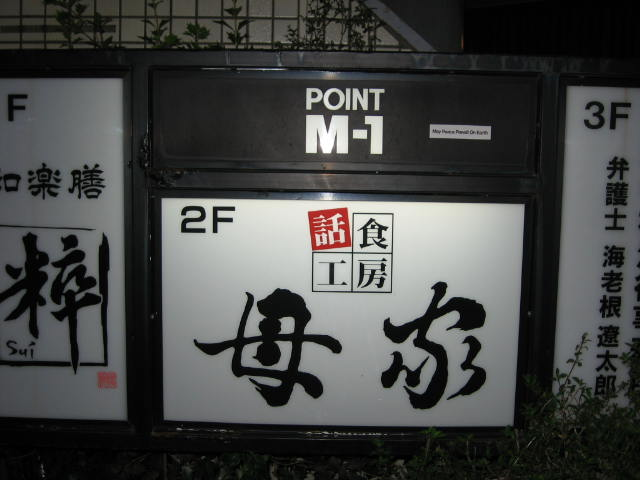 IMG_4393.jpg
