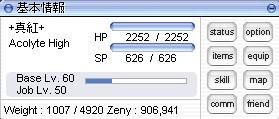20070611090022.jpg
