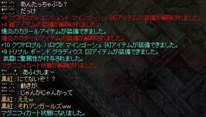 20071010161330.jpg