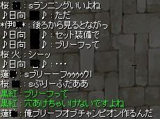 20071023125645.jpg
