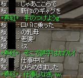 20071023130248.jpg