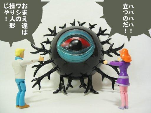 cyoukaimaturu20120
