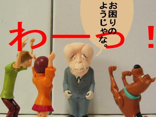 cyoukaimaturu20122