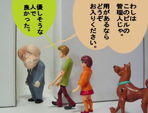 cyoukaimaturu20123